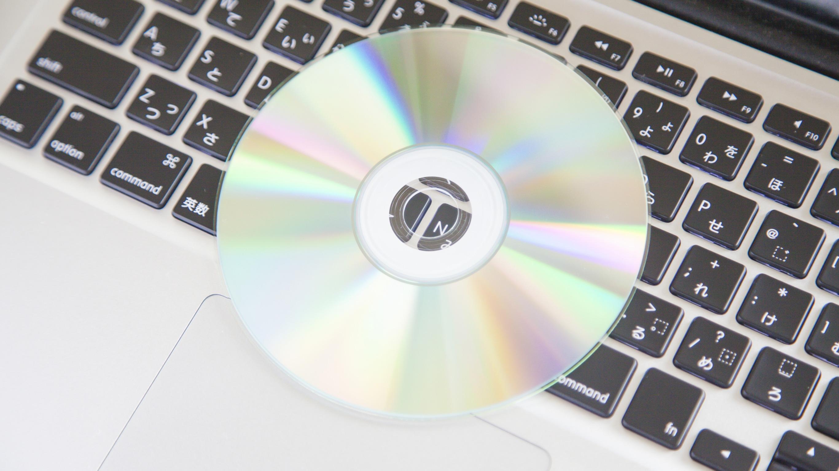 主要法律雑誌DVD