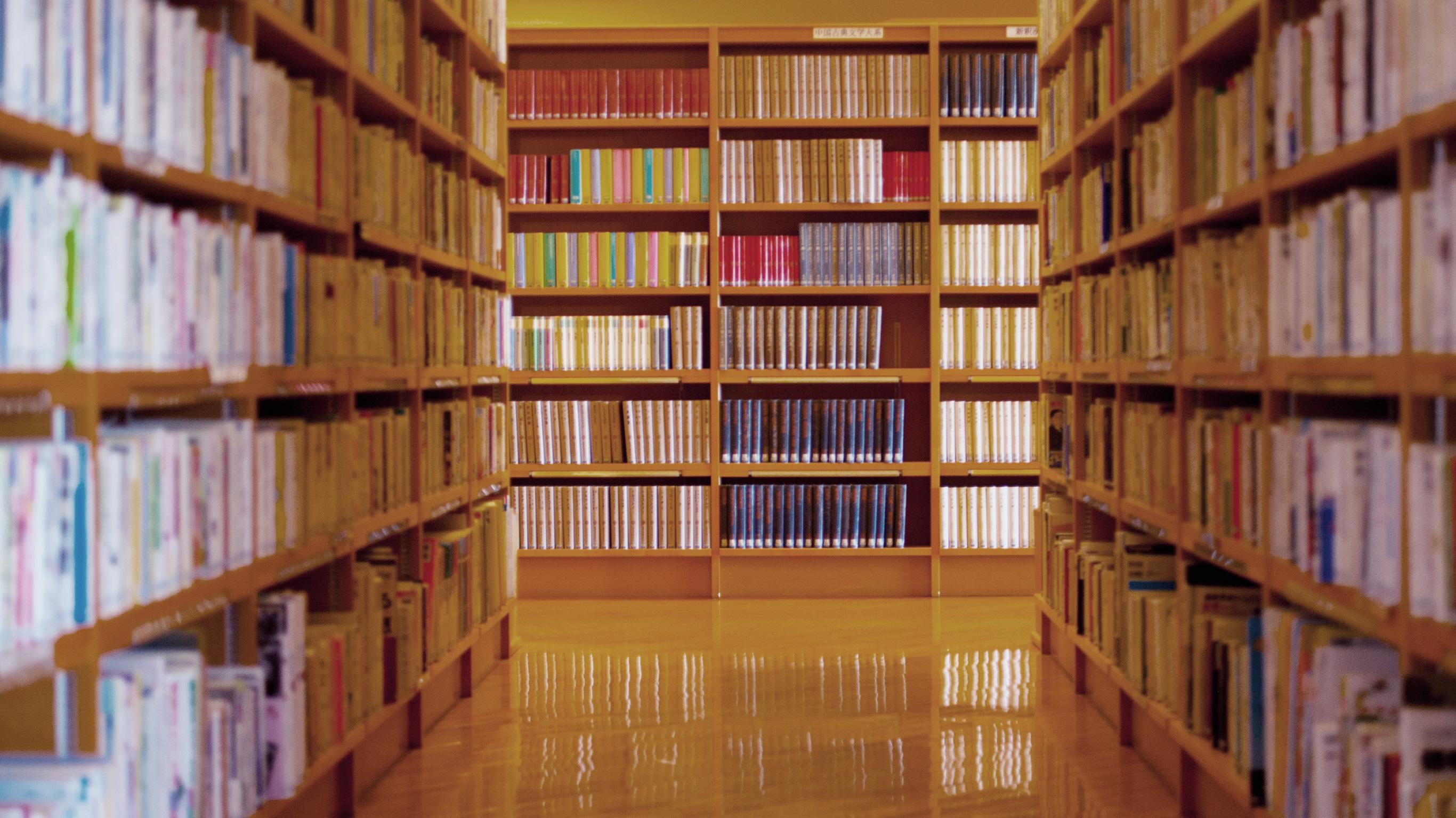 他の図書館の利用